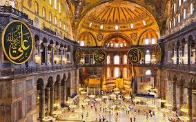 Bảo tàng Hagia Sophia với kiến trúc đẹp