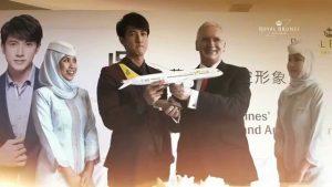 Royal Brunei Airlines đang ngày càng lớn mạnh