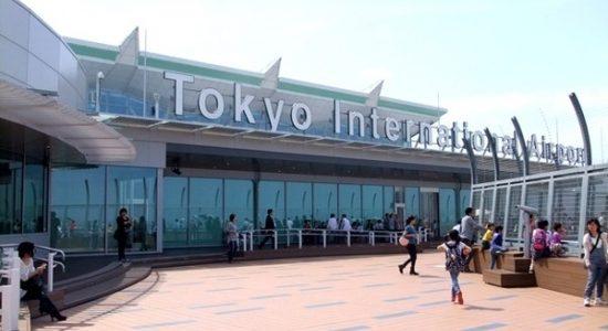 Vé máy bay Korean Air từ Hà Nội đi Narita,Nhật Bản
