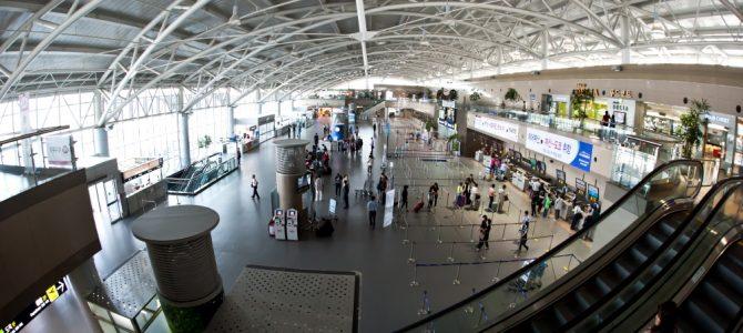 Vé máy bay Korean Air từ Sài Gòn đi Busan, Hàn Quốc