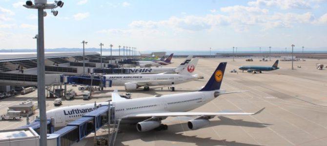 Vé máy bay Japan Airlines từ Hà Nội đi Nagoya, Nhật Bản