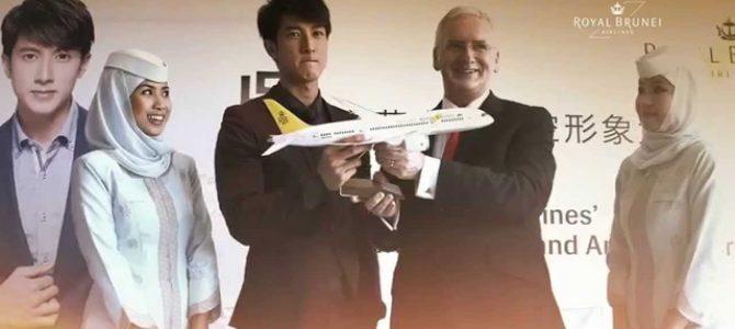 Vé máy bay Royal Brunei Airlines từ Hà Nội đi Malina, Philippines