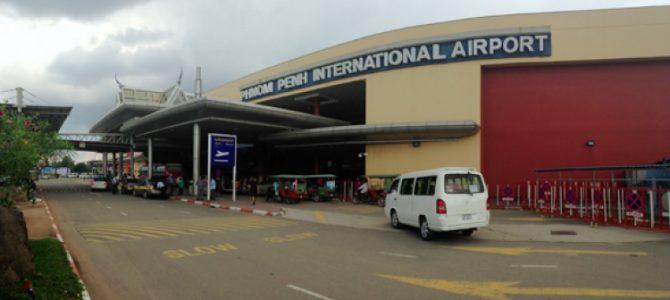Vé máy bay đi Campuchia siêu rẻ chỉ với hơn 1 triệu đồng
