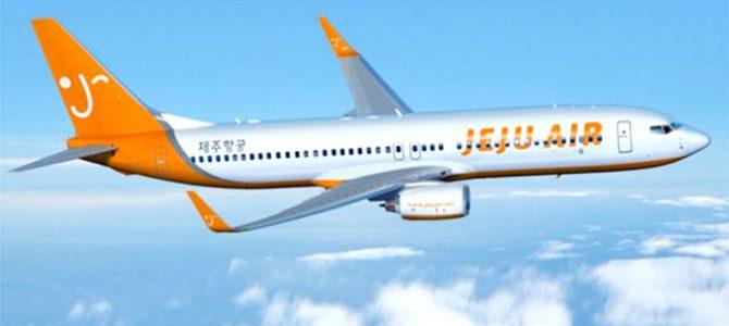 Hãng hàng không Jeju Air