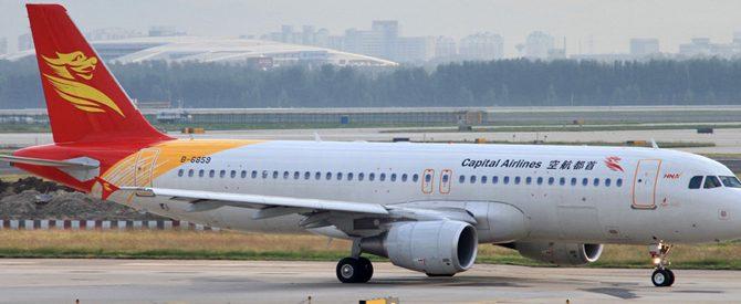 Hãng hàng không Beijing Capital Airlines