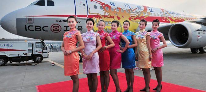 Hãng hàng không Sichuan Airlines