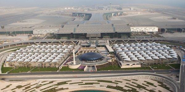 Sân bay Quốc tế Doha (DOH)